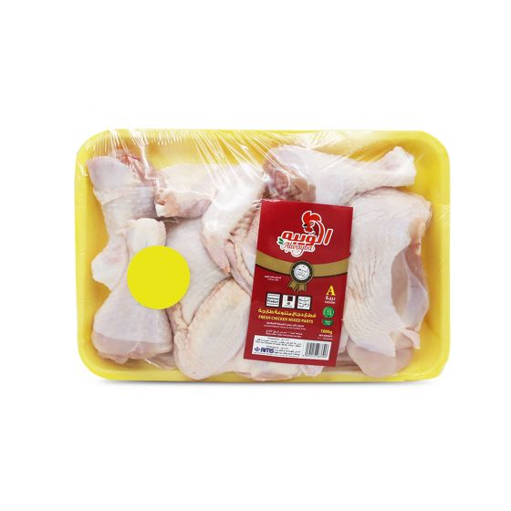 ALWAYBA FRESH CHICKEN MIXED PARTS 1000GM