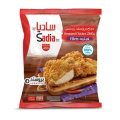 SADIA ZING CHICKEN FILLET 1KG